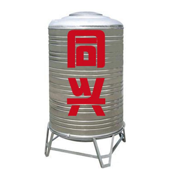 立式冷热水箱