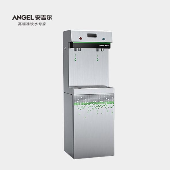 【安吉尔】公共直饮水机AHR23-4045K2